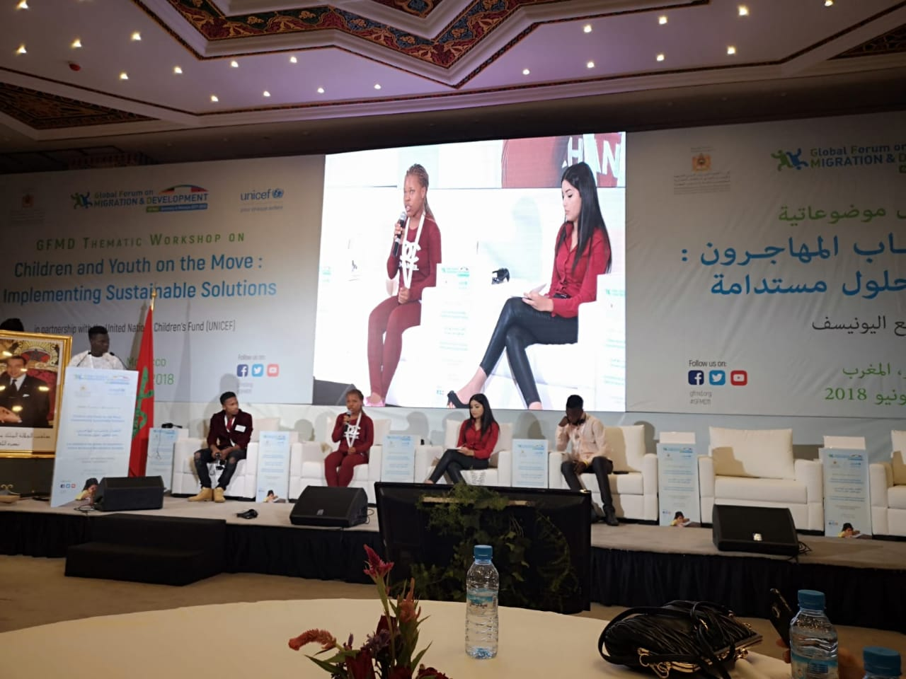 Participation of Minors from the Fondation Orient-Occident to the International Forum Organized by the UNICEF in Agadir, Morocco