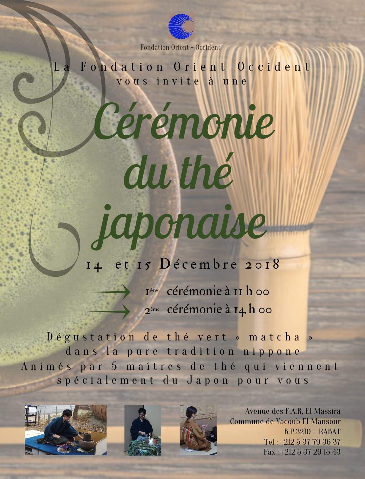 Cérémonie du thé Japonaise les 14 et 15 Décembre à la Fondation Orient-Occident de Rabat