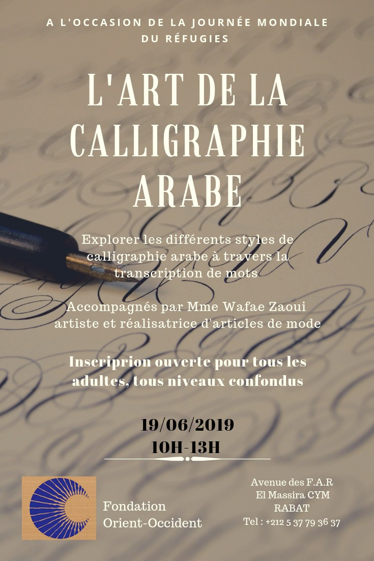 In the framework of the World refugee week – Calligraphy workshop