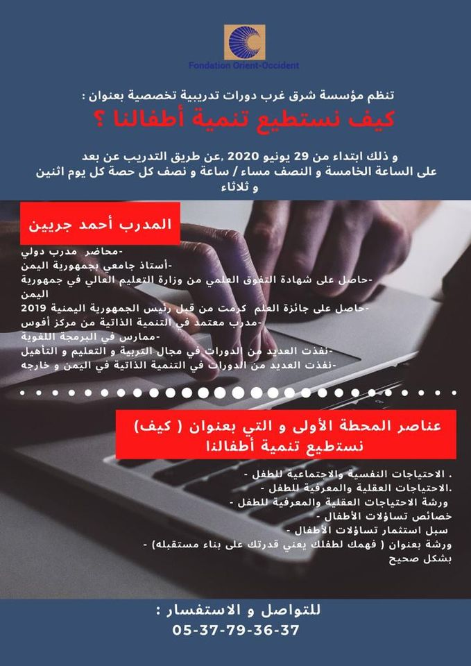 Course for Arabic Speakers