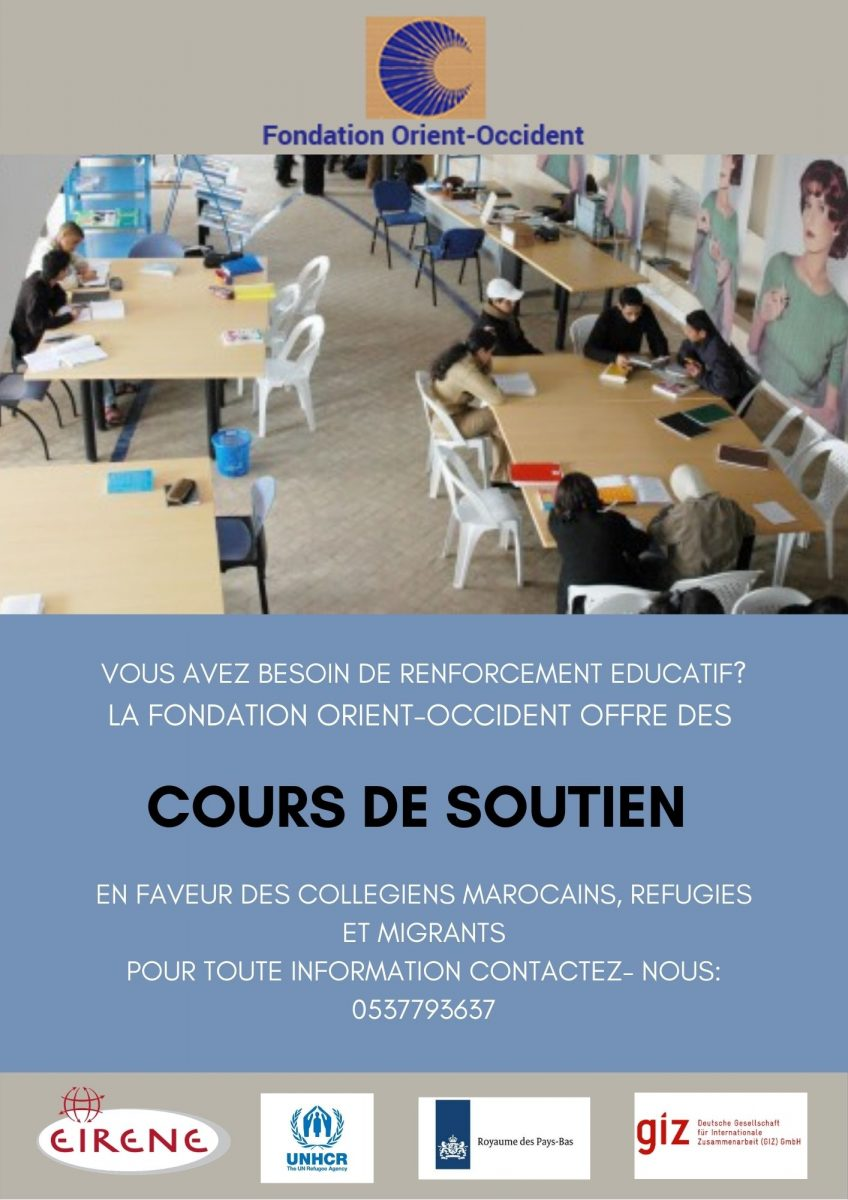 After-school support courses at the Fondation Orient-Occident of Rabat