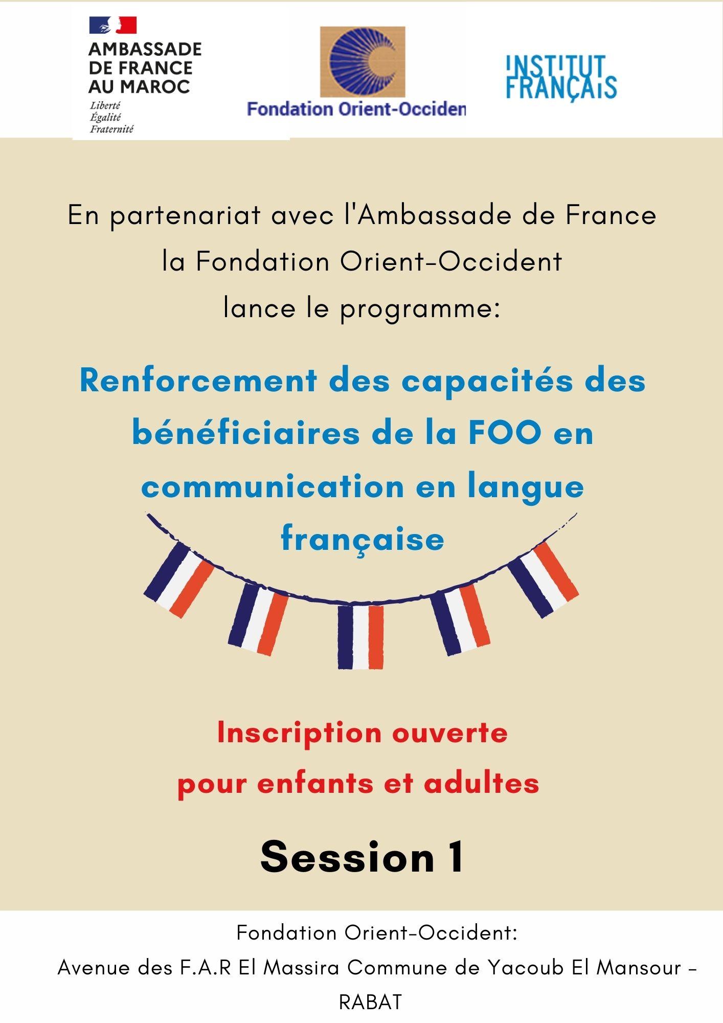 Nouveau cours de français à la Fondation Orient-Occident de Rabat