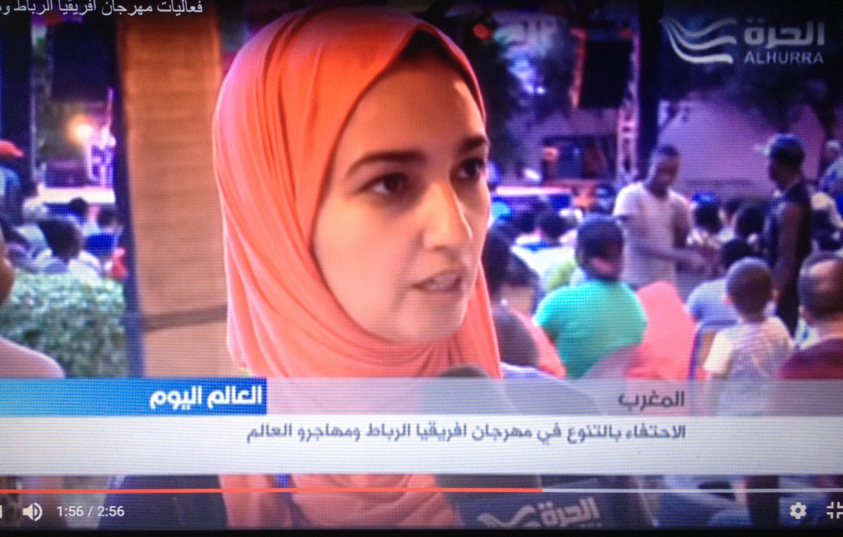 The Rabat Africa Festival and Migrants du Monde – Interview to Nadia Tari, Programs Coordinator – Al Hurra TV Channel, Rabat