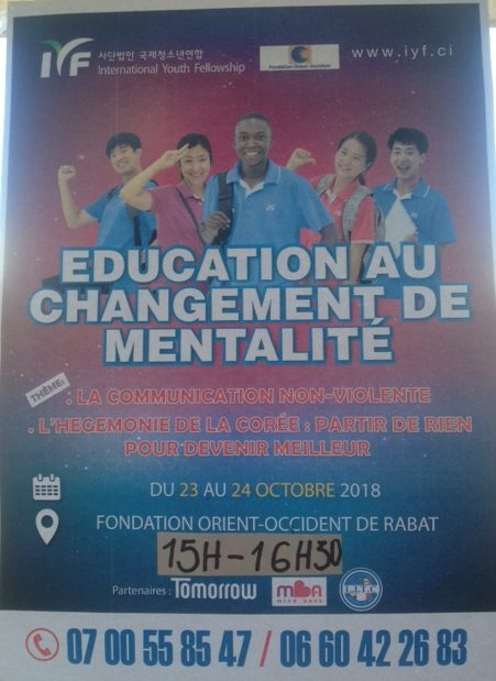 Education to the change of mentality at the Fondation Orient-Occident