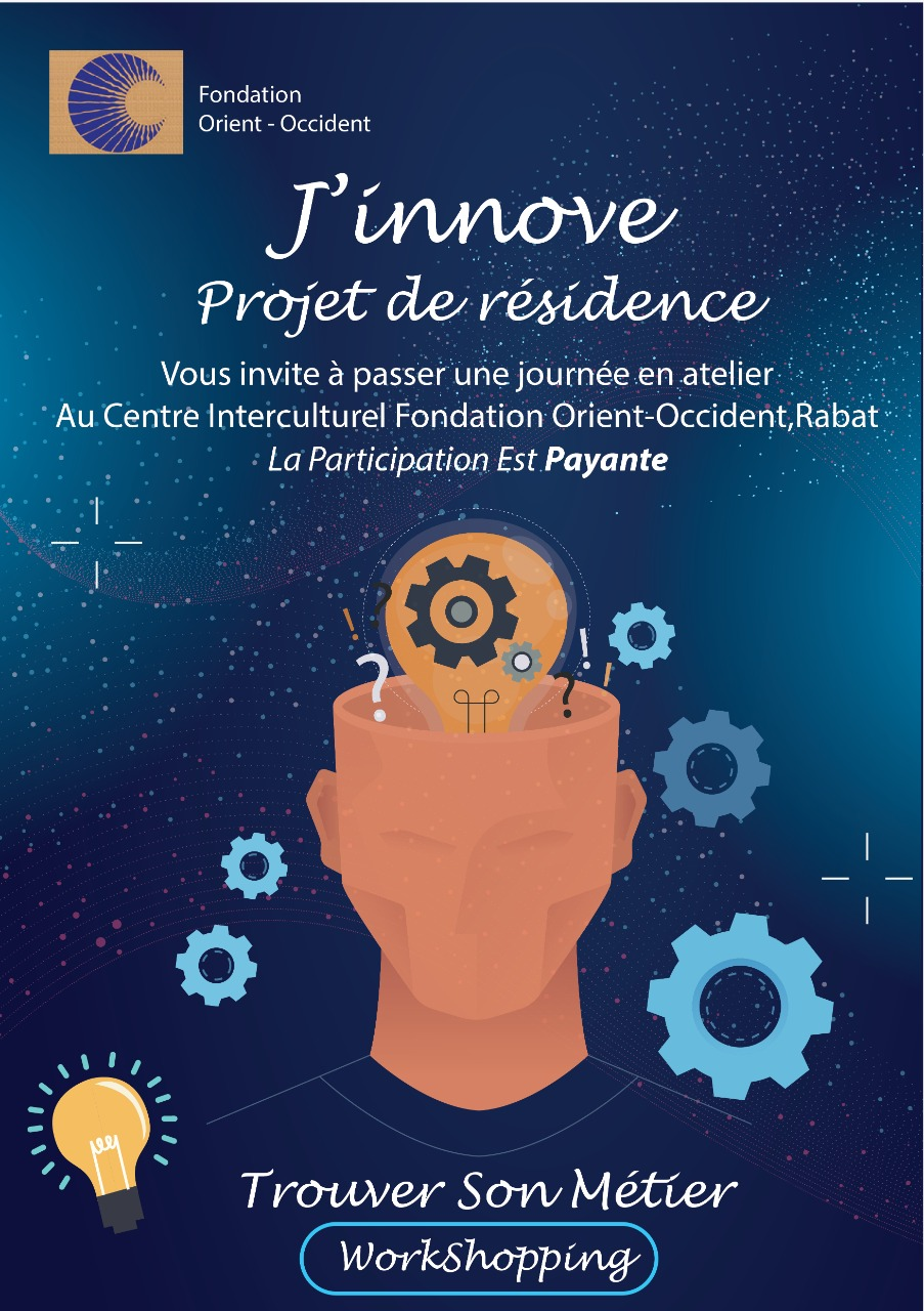 """TRAINING – RESIDENCE PROJECT – """"J'INNOVE"""" – Registrations open"""