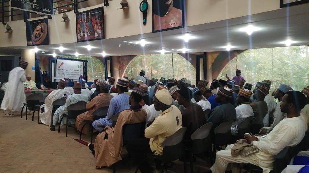 Cérémonie de remise des diplômes des étudiants imam nigérians.