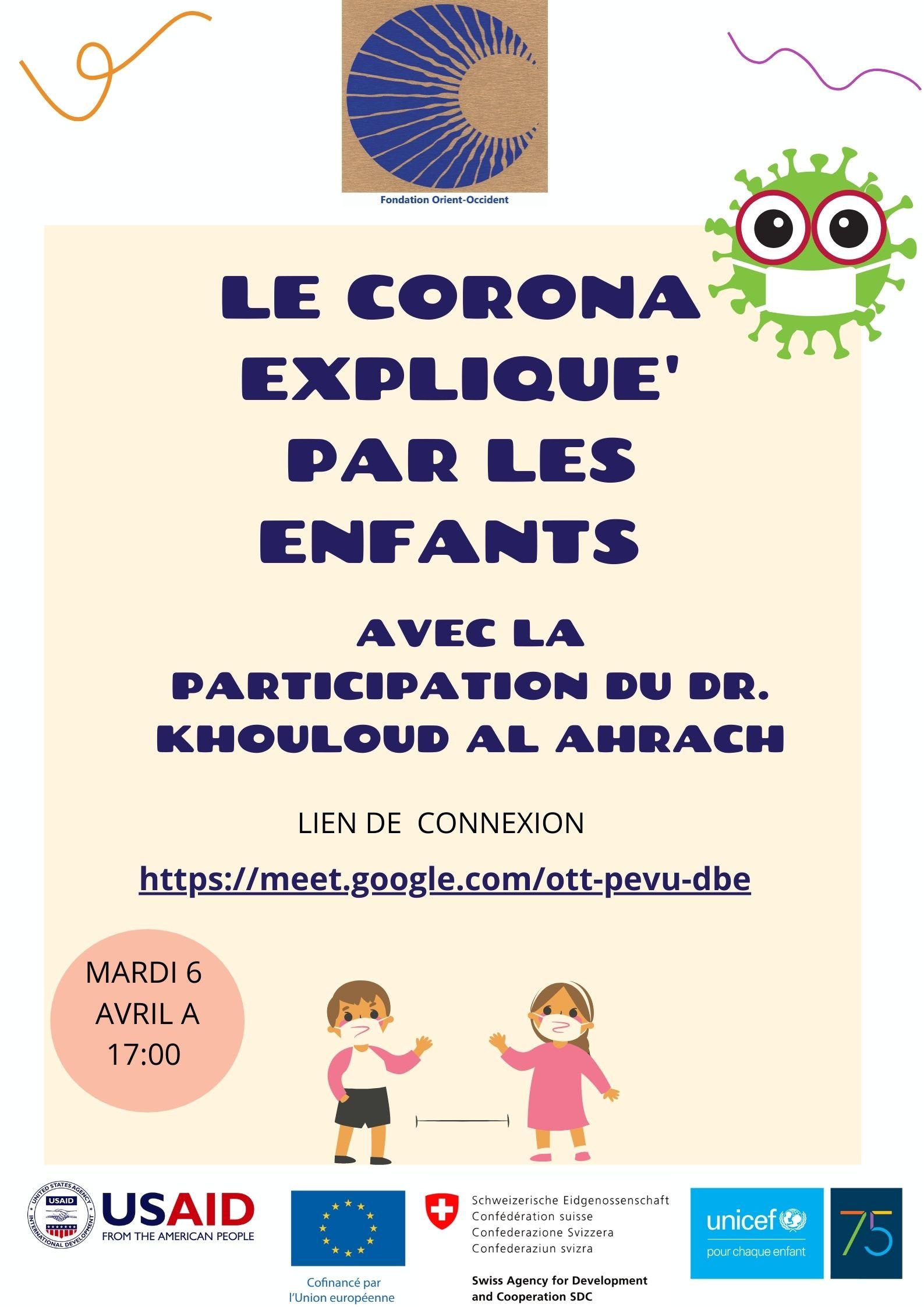 Rencontre virtuelle organisée par la Fondation, l'Unicef Maroc, l'USAID et l'Ambassade de Suisse au Maroc